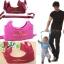 สายพยุงเดิน ช่วยเด็กหัดเดิน แบบมีแท่งจับ Mothercare Walking Assistant thumbnail 1