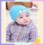 หมวกหูยาว หน้าหมี สีฟ้า thumbnail 1
