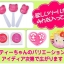 ชุดพิมพ์กดข้าว Hello Kitty & Friends < พร้อมส่ง > thumbnail 6