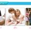 เครื่องวัดอุณหภูมิ วัดไข้เด็ก ดิจิตอล 8 in 1 จอเปลี่ยนสีตามอุณหภูมิไข้ (วัดไข้ทางหูได้) thumbnail 11