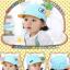 หมวกแก๊ป หมวกเด็กแบบมีปีกด้านหน้า ลายแลบลิ้น (มี 5 สี) thumbnail 8