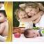 [ฟรี เมื่อซื้อครบ 1,000][แพค 5 ซอง] สติ๊กเกอร์กันยุง Smiley สำหรับเด็กทารกและทุกคนในครอบครัว thumbnail 3