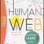 ประวัติศาสตร์มนุษย์ฉบับย่อ (Human Web: A Bird's-Eye VIew of World History) thumbnail 1