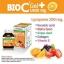 วิตามินซี BIO C Gel Plus VITAMIN BIO C Gel Plus 1500 mg. thumbnail 6