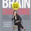 ถึงเวลาท้าทายสมอง (Brain Challenge) thumbnail 1