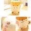 แก้วเซรามิคลายวัวน่ารัก < พร้อมส่ง > thumbnail 2