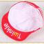 หมวกแก๊ป หมวกเด็กแบบมีปีกด้านหน้า ลายขวาง Twinkle (มี 5 สี) thumbnail 6