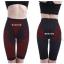 กางเกงออกกำลังกายช่วยเผาผลาญ เสริมสร้างกล้ามเนื้อ ใส่ได้ทั้งชาย/หญิง thumbnail 2