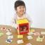 ของเล่นไม้เสริมพัฒนาการ กล่องไม้ปริศนา เล่นทายจากการสัมผัส Touch & Guess thumbnail 3