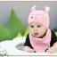 AP220••เซตหมวก+ผ้ากันเปื้อน•• / นกฮูก [สีชมพูอ่อน] thumbnail 2