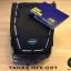 TANAX SPORT SEAT BAG (MFK-097) thumbnail 2