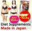 VegeMIX Beauty อาหารเสริมลดความอ้วน พร้อมผิวสวย จากญี่ปุ่น thumbnail 1