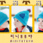 HT259••หมวกเด็ก•• / Star [สีฟ้า] thumbnail 3