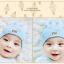หมวกบีนนี่ หมวกเด็กสวมแบบแนบศีรษะ ลายเพชร (มี 4 สี) thumbnail 11