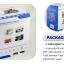 กล้องวงจรปิด IP Carmera 720P Wireless Plug and Play (White) thumbnail 10