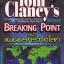 หยุดแผนนรกระทึกโลก (Tom Clancy's Net Force: Breaking Point) thumbnail 1