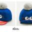 หมวกแก๊ป หมวกเด็กแบบมีปีกด้านหน้า ลาย COOL (มี 4 สี) thumbnail 25