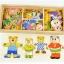 ของเล่นไม้ ชุดแต่งตัวตุ๊กตา ครอบครัวหมี thumbnail 2