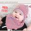 เซตหมวก+ผ้าซับน้ำลาย / ลาย Lovely Baby (มี 6 สี) thumbnail 6