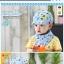 หมวกแก๊ปและผ้ากันเปื้อน Let's Ride! เด็ก 3-24 เดือน thumbnail 2