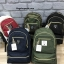 Anello 3D backpack Original Hand Carry (AU-N0641) thumbnail 1