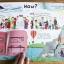 หนังสือเปิดสนุก Questions & Answers About Our World Board Books by Usborne thumbnail 3