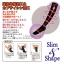 ถุงเท้าลดน่อง Slim&Shape Sock thumbnail 2