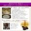 อาหารเสริม ลดน้ำหนัก 328 Enzyme Black Sugar จากญี่ปุ่น 100% thumbnail 8