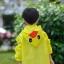 เสื้อกันฝนเด็ก Funny Rain Coat แฟชั่นญี่ปุ่นน่ารักๆ thumbnail 4