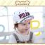 หมวกแก๊ป หมวกเด็กแบบมีปีกด้านหน้า ลาย P.DAW (มี 4 สี) thumbnail 6