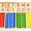 ชุดแท่งไม้สอนเลขคณิต Mathematical Intelligence stick thumbnail 2