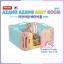 คอกกั้นเด็ก Edu Play รุ่น Azang Azang สีฟ้า thumbnail 1