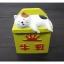 Tip Box แมวน่ารัก thumbnail 3