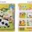 ของเล่นไม้ จิ๊กซอว์บล็อกไม้ 3 มิติ ของเล่นไม้เสริมพัฒนาการเด็ก thumbnail 3