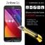 ฟิล์มกระจกนิรภัย-กันรอย ASUS Zenfone GO Tempered Glass 9H ขอบมน 2.5D (ZC500TG) thumbnail 1