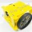 โครงหุ่นยนต์แบบเหลี่ยม มี Encoder thumbnail 1