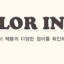 AP205••เซตหมวก+ผ้ากันเปื้อน•• / Camp [สีฟ้า] thumbnail 9