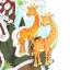 ของเล่นไม้ จิ๊กซอจับคู่สัตว์ป่า เสริมพัฒนาการ thumbnail 6