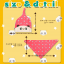 AP144••เซตหมวก+ผ้ากันเปื้อน•• / [สีชมพูเข้ม] แพนด้า thumbnail 5
