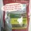 อาหารกระต่าย oxbow สูตรกระต่ายเด็ก ขนาด 4.5kg. thumbnail 1