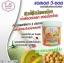 LS Celeb V-soy Whey protein แอลเอส วีซอย ซอยโปรตีนสกัดจากถั่วเหลือง รสวนิลาเมล่อน thumbnail 5