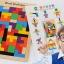 ของเล่นตัวต่อไม้ปริศนา 40 ชิ้น Pentomino Russian Block thumbnail 2