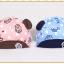 หมวกแก๊ป หมวกเด็กแบบมีปีกด้านหน้า ลาย HAND (มี 4 สี) thumbnail 4