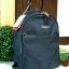 กระเป๋า Kipling Amory Medium Casual Shoulder Backpack Limited Edition 1,890 บาท Free Ems thumbnail 3