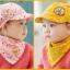 หมวกแก๊ปและผ้ากันเปื้อน Where Are We Going? Dad! เด็ก 3-24 เดือน thumbnail 1