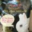 อาหารกระต่าย BH Miracle ขนาด 800g. thumbnail 1
