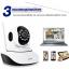 กล้องวงจรปิด IP Carmera 720P Wireless Plug and Play (White) thumbnail 7