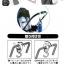 [แพคคู่] ตะขอแขวนติดรถเข็น ห้อยสัมภาระ ลายการ์ตูน Velcro Cartoon Multi-Purpose Hook thumbnail 10