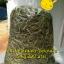 หญ้าทิมโมธีแบบปึก ก้านสั้นแคนาดา ขนาด 5 KG thumbnail 1