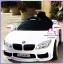 รถแบตเตอรี่เด็ก BMW M6 สีขาว 2 มอเตอร์เปิดประตูได้ มีรีโมท หรือบังคับเองได้ thumbnail 1